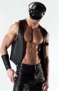 shy leatherman
